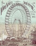 ferris wheel postcard from smkelly8 at wordpress