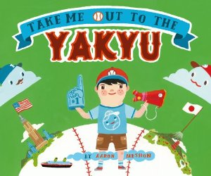 take me out to the yakyu cover image