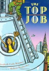 the top job cover image
