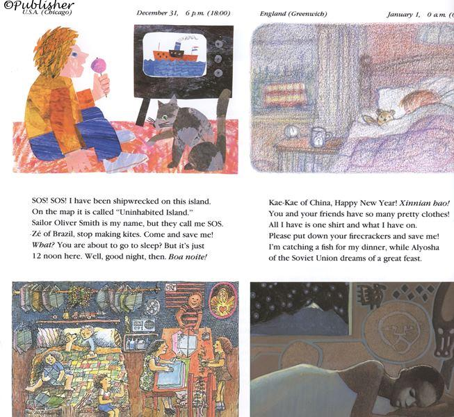 all in a day illustraions2 from worldkidsbooks dot com