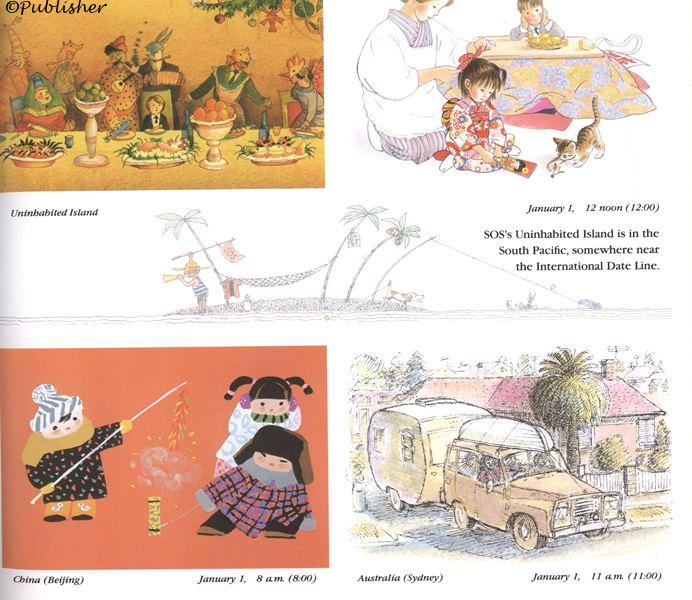 all in a day illustrations from worldkidsbooks dot com