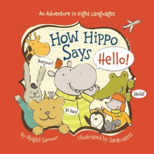 how hippo says hello cover image