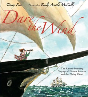 dare the wind cover image