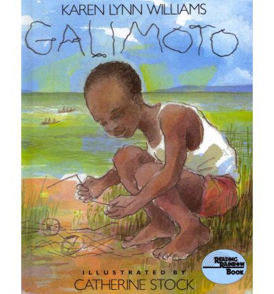 galimoto cover image