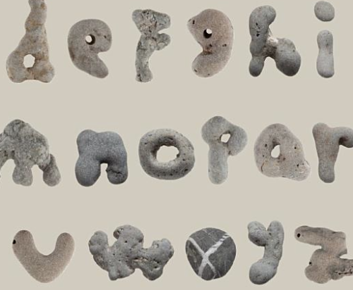 if rocks could sing alphabet by leslie mcguirk