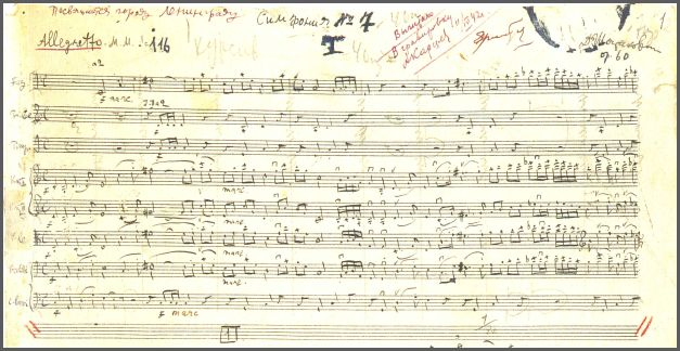 A facsimile of the Seventh Symphony manuscript.