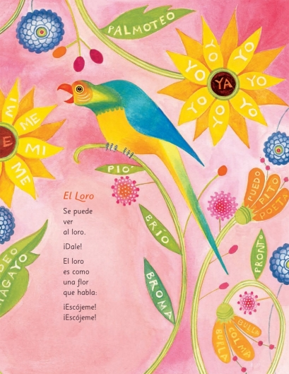 flutter and hum detail by julie paschkis
