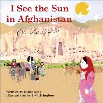i see the sun in afghanistan cover image