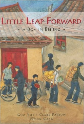 little leap forward cover image