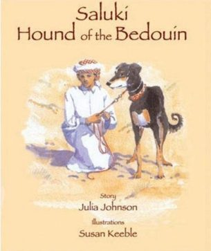 saluki hound of the bedouin cover image