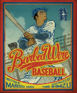 barbed-wire-baseball-cover-image