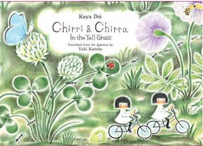 Chirri & Chirra in the tall grass cover image