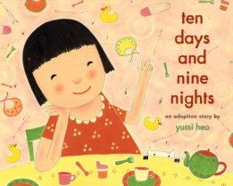ten days and nine nights cover image