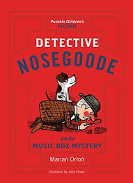 inspector nosegoode cover image