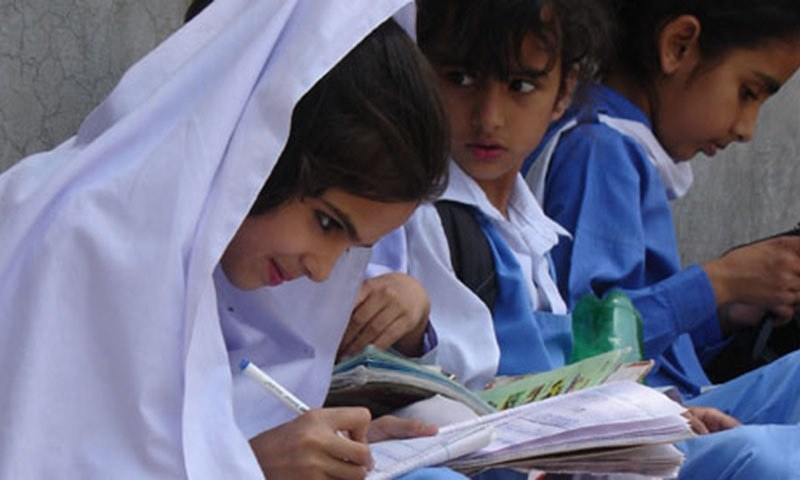 pakistani girls school