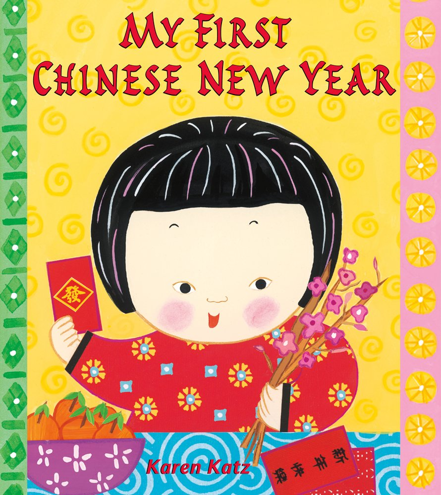 my first chinese new year cover