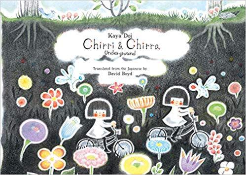 chirri and chirra underground cover