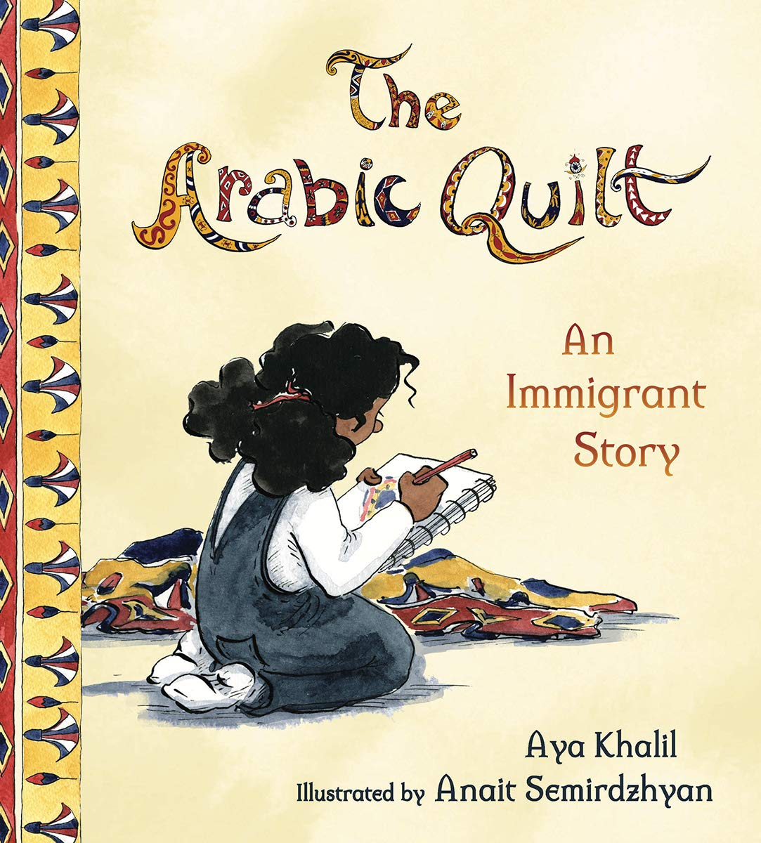 the arabic quilt